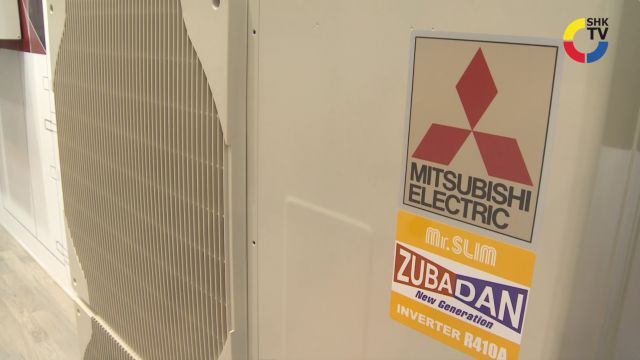 Embedded thumbnail for Mitsubishi Electric: Wärmepumpenkaskade bis 138 kW